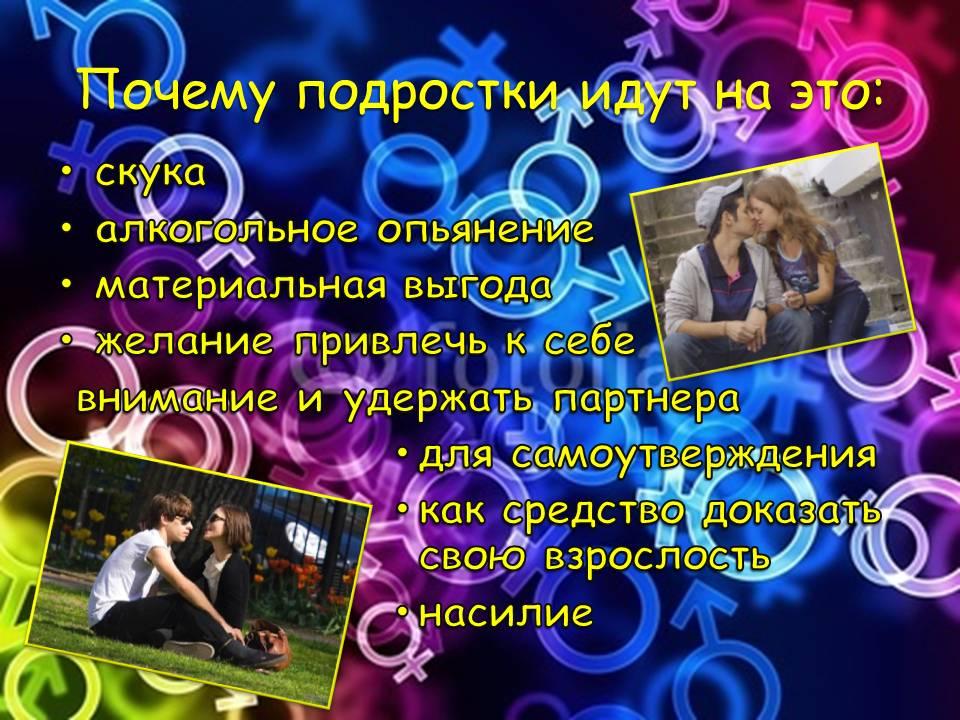 minet-krasivoy-zhenshini-foto