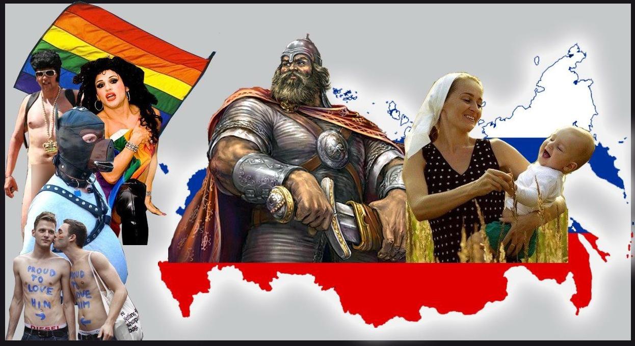 «Культурная война» Запада против России. Кто и как разрушает наше общество