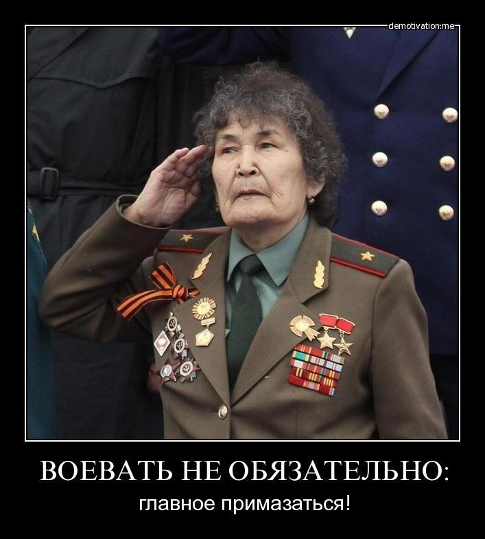 Матриархальная Россия