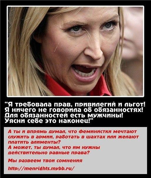Редстокингс.ру