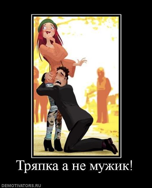 avtor-eroticheskih-romanov-syuzan-greyl