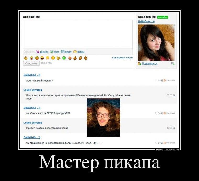 erotika-vkontakte-onlayn